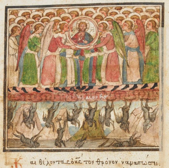 British Library, Add MS 40724, fol. 2v